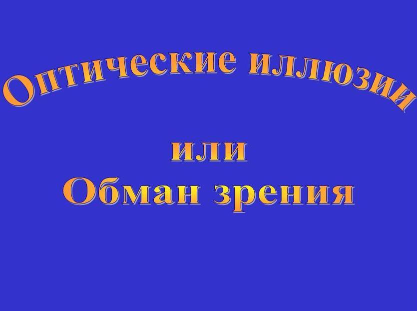 Рабочая Программа По Обж 6 Класс Смирнов Хренников 1 Час В Неделю