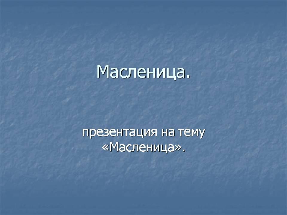 Гдз Физика Сборник Задач 7 9 Класс Степанов